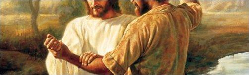 La Natividad de San Juan Bautista